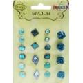Набор брадсов DECOLA с камнями синяя палитра 20шт