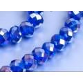Хрустальная бусина-рондель имитация сваровски 8х6мм цвет: ярко-синий с радужным покрытием 1шт