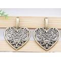 Подвеска для изготовления бижутерии Сердце цвет: античная бронза 1шт