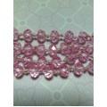 Бусина стекло D6мм цвет: розовый 1шт