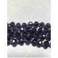 Бусина стекло D6мм цвет: фиолетовый 1шт