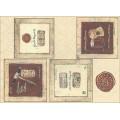 Декупажная карта Cheap Art А4 Мужской секрет арт.CH0818 40гр./кв.м 1шт