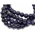 """Бусина из натурального камня """"Авантюрин"""" цвет: фиолетовый D8мм 1шт"""